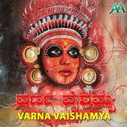 Varna Vaishamya songs