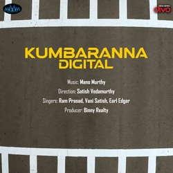 Karanji Folks songs