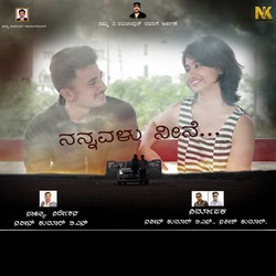 Nannavalu Neene songs