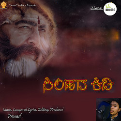 Listen to Nagaradha songs from Simhada Kidi
