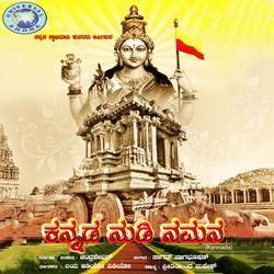 Kannada Nudi Namana songs