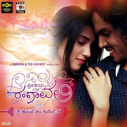 Rangavali songs