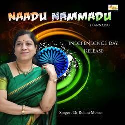 Naadu Nammadu songs