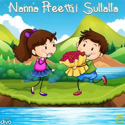 Nanna Preethi Sullalla songs