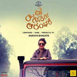 Ee Kanasina Aarambhake songs
