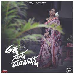 Akka Nanna Dukkhavanna songs