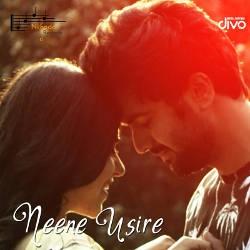 Neene Usire songs