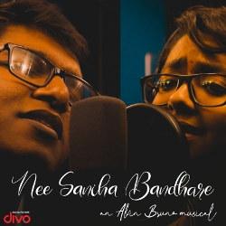 Listen to Nee Saniha Bandhare songs from Dhanyosmi