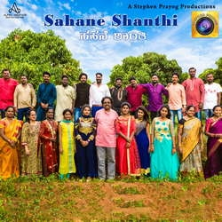 Listen to Sahane Shanthi songs from Sahane Shanthi