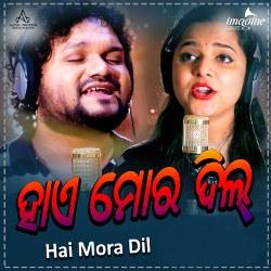 ಹಾಯ್ ಮೋರಾ ದಿಲ್ songs