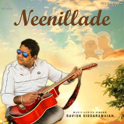 Neenillade songs