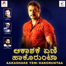 Aakashake Yeni Hakoruntaa songs