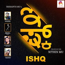 Ishq songs