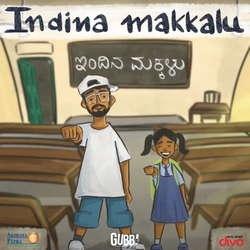 Indina Makkalu songs