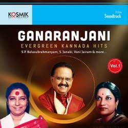 Ganaranjani - Vol 1 songs