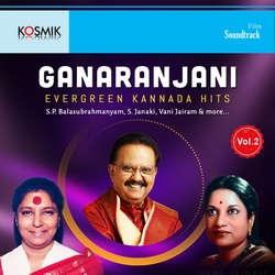 Ganaranjani - Vol 2 songs
