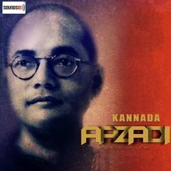 Aazadi songs