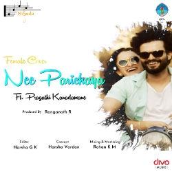 Nee Parichaya Helade (Female Cover) songs
