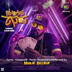 Bindaas Guru songs