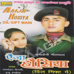 Aaija Hosiya Dil Gift Main songs