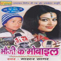 Bhauji Ka Mobile songs