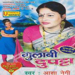Listen to Ek Bottel Sharab Mai songs from Gulabi Dupatta