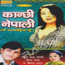 Listen to College Ki Chori songs from Kanchi Nepali