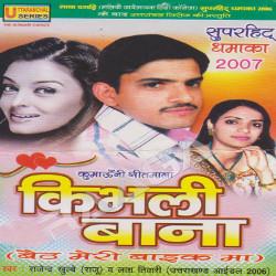 Kibhali Bana songs