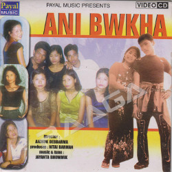 Ani Bwkha songs