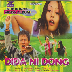 Listen to Sawi Kwlangdi songs from Dida Ni Dong