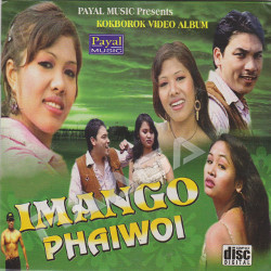 Listen to Watwi Bising songs from Imango Phaiwoi