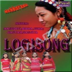 Logisong songs