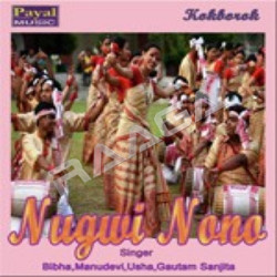 Nugwi Nono songs