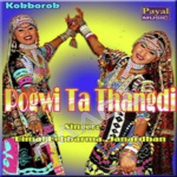 Pogwi Ta Thangdi songs