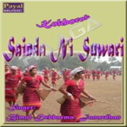 Sainda Ni Suwari songs