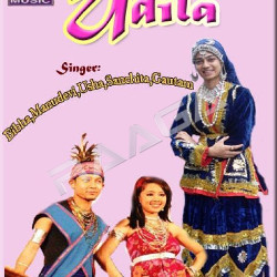 Udila songs