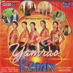 Yamro Remix songs