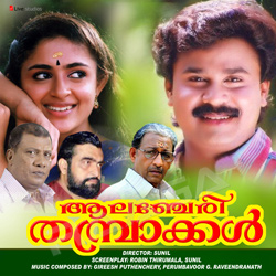 Listen to Pon Thiri Vilakkode songs from Aalancheri Thamprakkal