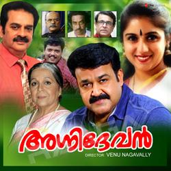 Listen to Nilavinte songs from Agnidevan
