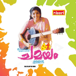Listen to Anthi Kadappurathe songs from Chamayam