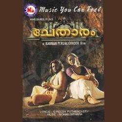 Listen to Aakashapoopadam songs from Chetharam