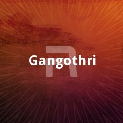 Listen to Kunjukkuyil Pattil songs from Gangothri