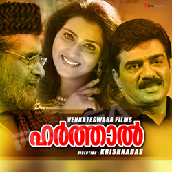 Listen to Jeveethaminiyum songs from Harthal