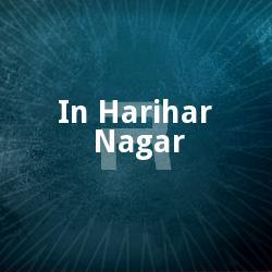 In Harihar Nagar