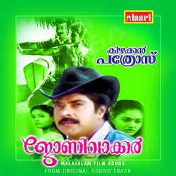 Listen to Chanchakkam songs from Johny Walker