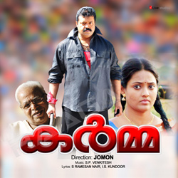 Listen to Ellam Indrajalam songs from Karma
