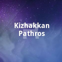 Listen to Neerazhi Penninte songs from Kizhakkan Pathrose