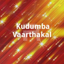 Listen to Ponvilakaendum songs from Kudumba Vaarthakal