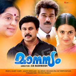 Listen to Kannum Kannum songs from Manasam