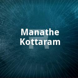 Listen to Poonila Mazha songs from Manathe Kottaram